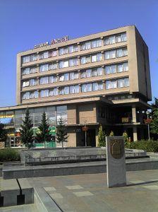 Hotel Metal