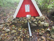 Vodný prameň v Malých Karpatoch