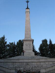 Pamätník II. sv. vojny na Háji
