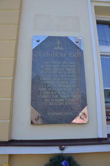 Pamätná tabuľa Černovskej tragédie na kultúrnom dome